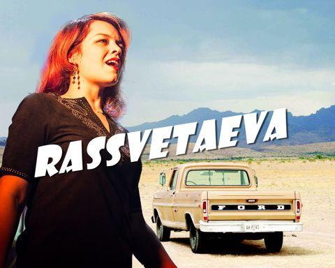 Закажите выступление RasSVETAeva на свое мероприятие в Санкт-Петербург