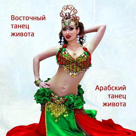 Восточная красавица Алия - Танцор , Одесса,  Танец живота, Одесса