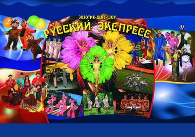 Закажите выступление Альберт шоу-лучшие шоу программы Юга России. на свое мероприятие в