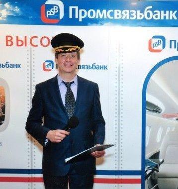 Андрей Качкин - Ведущий или тамада Пародист  - Ростов-на-дону -  photo