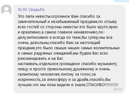 Наталья - Ведущий или тамада Организация праздников под ключ  - Киев - Киевская область photo