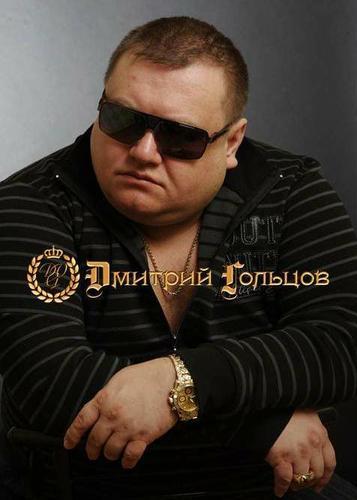 Дмитрий Гольцов - Певец , Киев,  Шансон, Киев Певец авторской песни, Киев Поп певец, Киев