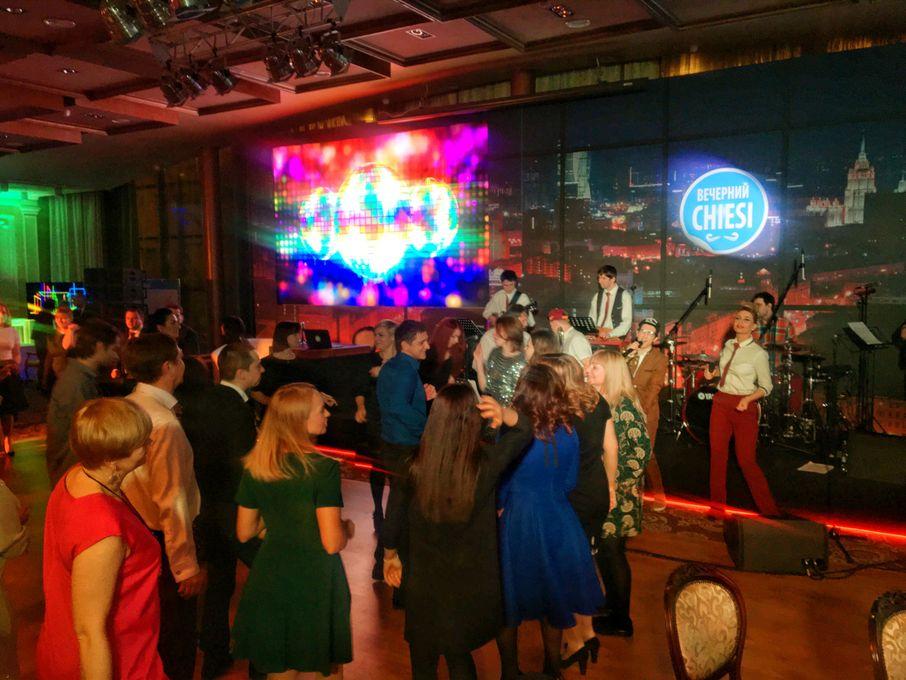 Группа Big City Show для мероприятий в стиле «Вечерний Ургант» - Музыкальная группа Музыкант-инструменталист  - Москва - Московская область photo