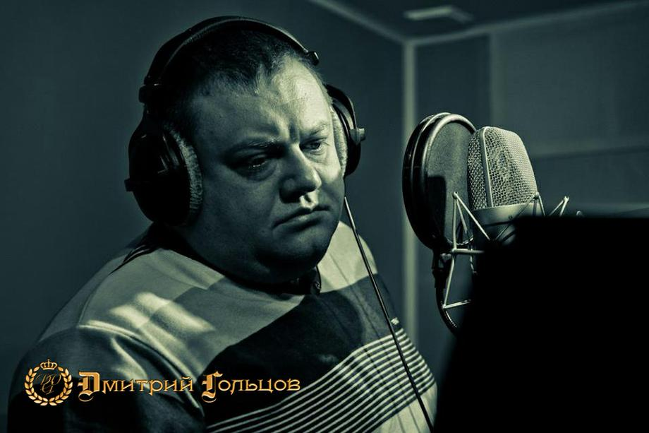 Дмитрий Гольцов - Певец  - Киев - Киевская область photo