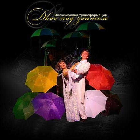 Шоу трансформация «Двое под зонтом» - Иллюзионист , Москва, Оригинальный жанр или шоу , Москва,