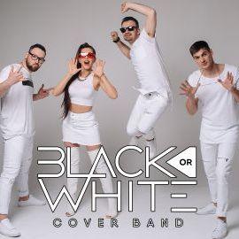 """Закажите выступление Кавер-группа """"Black or White"""" на свое мероприятие в Москва"""