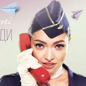 Ксанти - Певец , Киев,  Поп певец, Киев