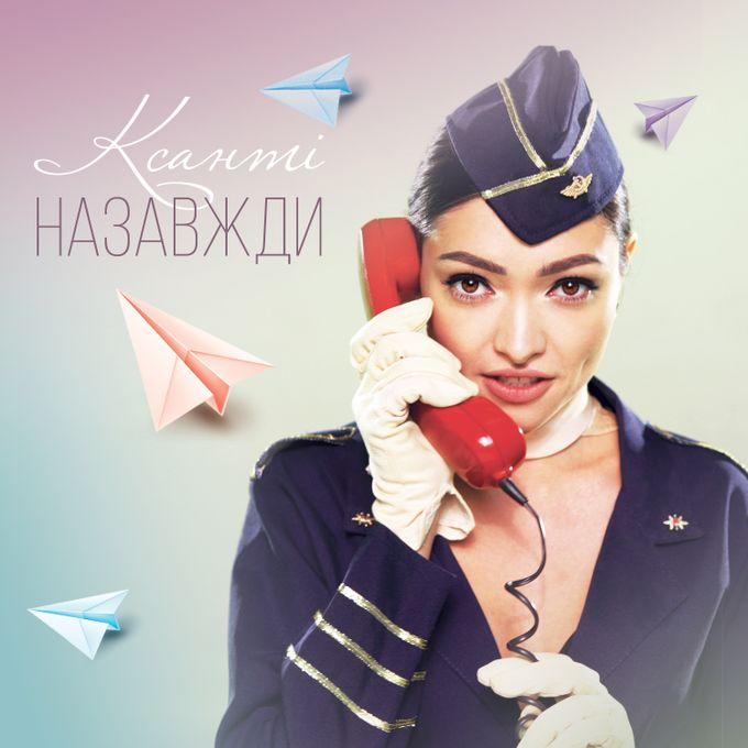 Ксанти - Певец  - Киев - Киевская область photo
