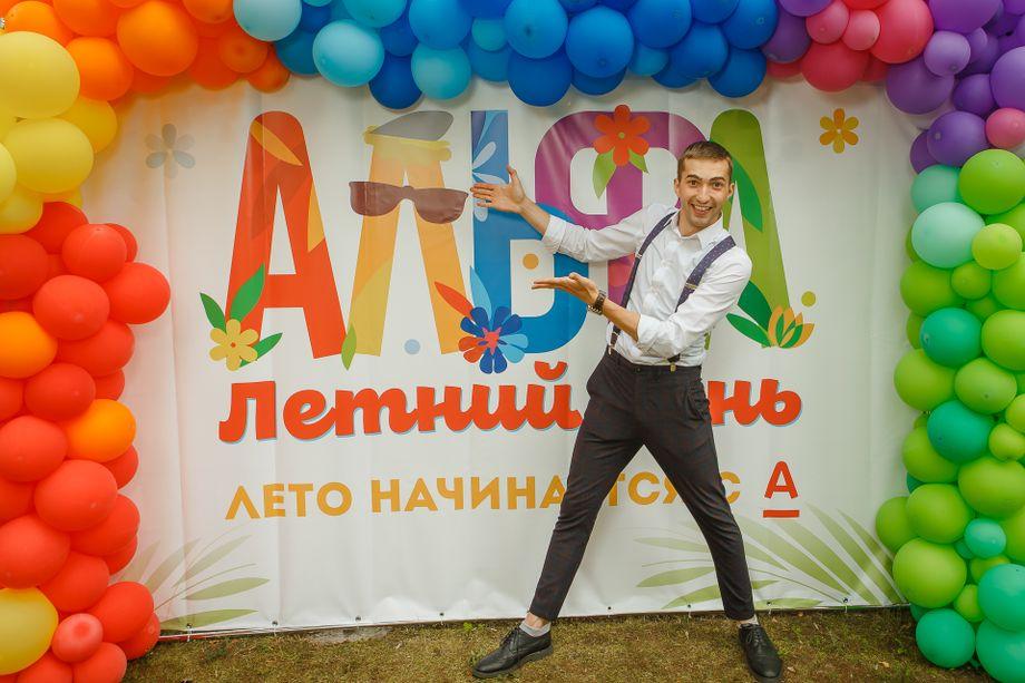 Ведущий Стас Куроптев - Ведущий или тамада  - Москва - Московская область photo