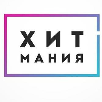 """Закажите выступление Кавер-группа """"Хитмания"""" на свое мероприятие в Москва"""
