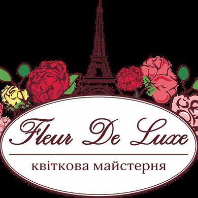 Fleur De Luxe - Свадебная флористика , Киев,