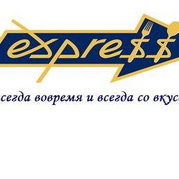кейтеринговая компания Экспресс - Кейтеринг , Киев,