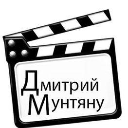 Закажите выступление Видеооператор Дмитрий Мунтяну на свое мероприятие в Харьков