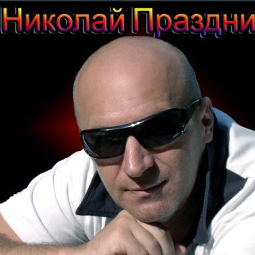 Закажите выступление Николай Праздник Луць на свое мероприятие в Москва