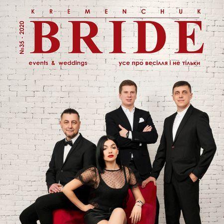 Закажите выступление Bride Кremenchuk на свое мероприятие в Кременчуг