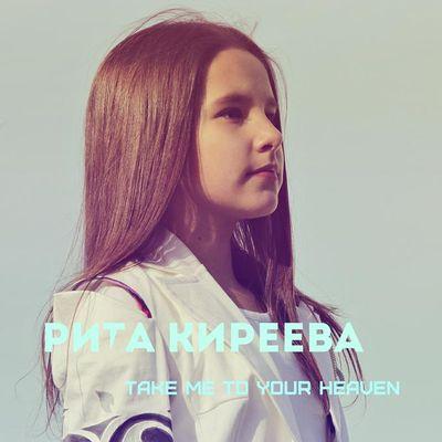 Рита Киреева - Ведущий или тамада Певец  - Киев - Киевская область photo