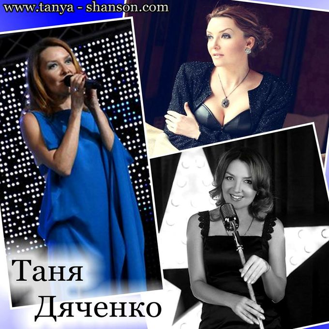 Таня Дяченко - Певец  - Киев - Киевская область photo