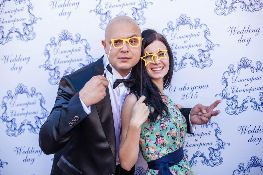 Саша Апельсин - Ведущий или тамада  - Москва - Московская область photo