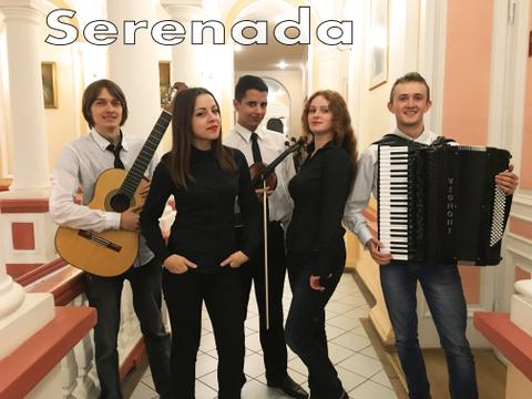 Серенада - Ансамбль , Одесса,  Инструментальный ансамбль, Одесса