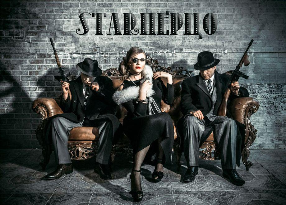 Старперцо - Ведущий или тамада Музыкальная группа  - Санкт-Петербург - Санкт-Петербург photo