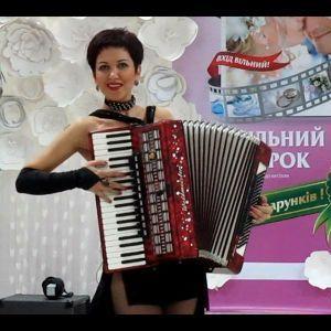 Инна Яблонская - Музыкант-инструменталист , Харьков,  Аккордеонист, Харьков