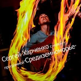 Сергей Харченко - Музыкант-инструменталист , Луганск,  Гитарист, Луганск