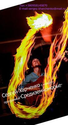 Сергей Харченко - Музыкант-инструменталист  - Луганск - Луганская область photo
