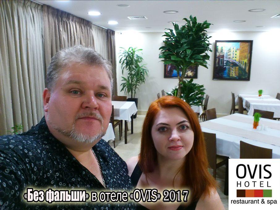 Руслан - Музыкальная группа Певец  - Харьков - Харьковская область photo