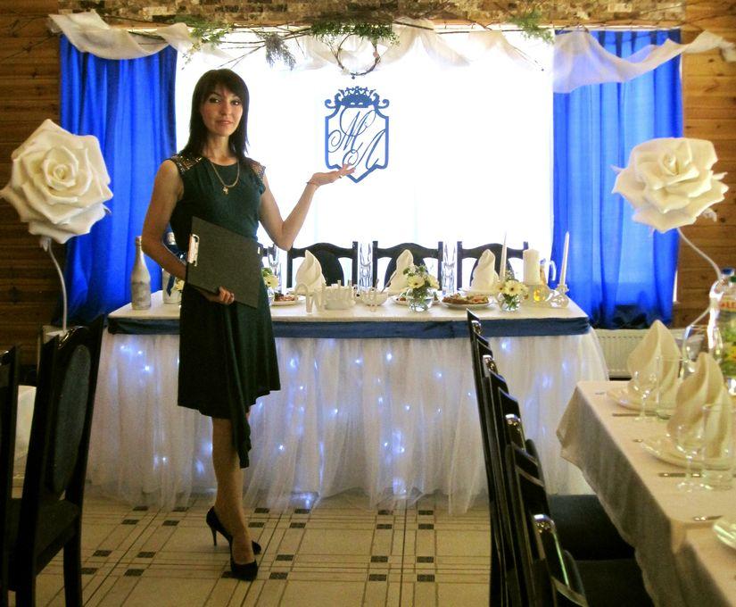 Руслана - Ведущий или тамада Организация праздничного банкета Организация праздников под ключ  - Киев - Киевская область photo