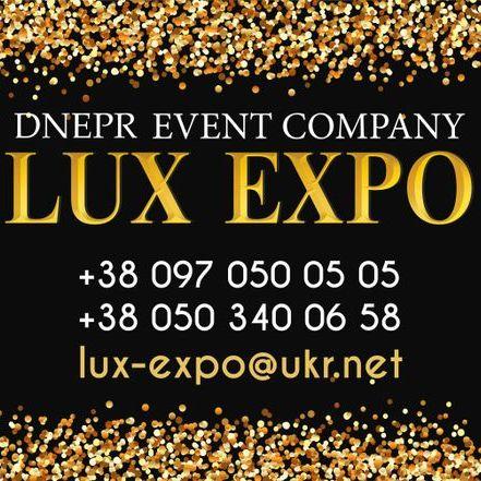 Закажите выступление Event-company LUX EXPO на свое мероприятие в Днепр