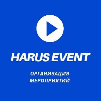 Harus Vlad - Ди-джей , Днепр, Прокат звука и света , Днепр,  Поп ди-джей, Днепр Свадебный Ди-джей, Днепр Lounge Ди-джей, Днепр Deep house Ди-джей, Днепр Ди-джей 90ые, Днепр