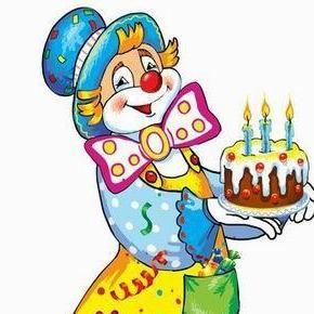 Детский День рождения  - Клоун , Одесса, Комик , Одесса,