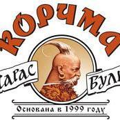 Закажите выступление ресторан Корчма Тарас Бульба на свое мероприятие в Киев