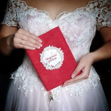 Свадебный Дневник - Организация праздников под ключ , Одесса,
