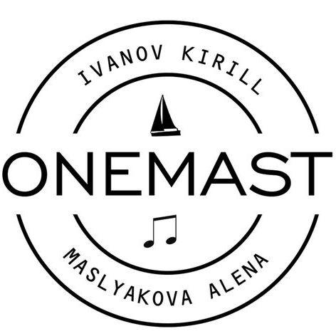 Закажите выступление OneMast на свое мероприятие в Москва