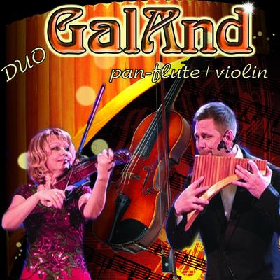"Дуэт ""ГалАнд"" - Музыкант-инструменталист , Черкассы,  Скрипач, Черкассы Флейтист, Черкассы Волынщик, Черкассы"