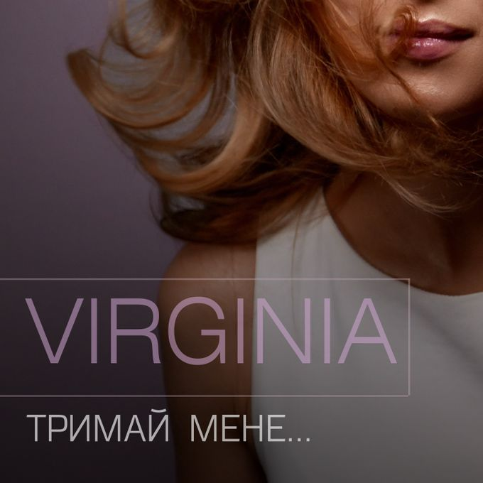 Анастасия Гаврилюк (VIRGINIA) - Певец  - Киев - Киевская область photo