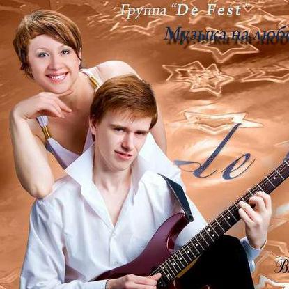 """Дуэт """"Любим Праздник"""" - Музыкант-инструменталист , Одесса, Певец , Одесса,  Поп певец, Одесса Дуэт певцов, Одесса Гитарист, Одесса"""