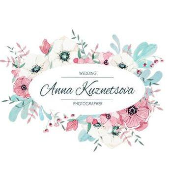 Закажите выступление Анна Кузнецова на свое мероприятие в Киев
