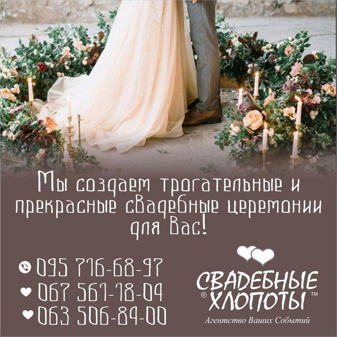 Наталья Че - Ведущий или тамада  - Днепр - Днепропетровская область photo
