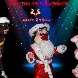 Шоу кукол - Танцор , Одесса, Оригинальный жанр или шоу , Одесса,
