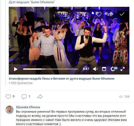 Андрей Кучер - Ведущий или тамада Прокат звука и света Организация праздничного банкета  - Сумы - Сумская область photo