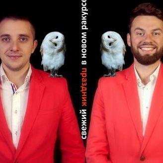 Закажите выступление Ведущие любимых событий Марк и Стас на свое мероприятие в Полтава