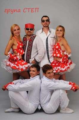 група Степ - Музыкальная группа , Львов,