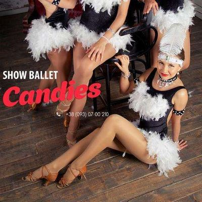 Show ballet Candies - Танцор , Одесса,  Шоу-балет, Одесса