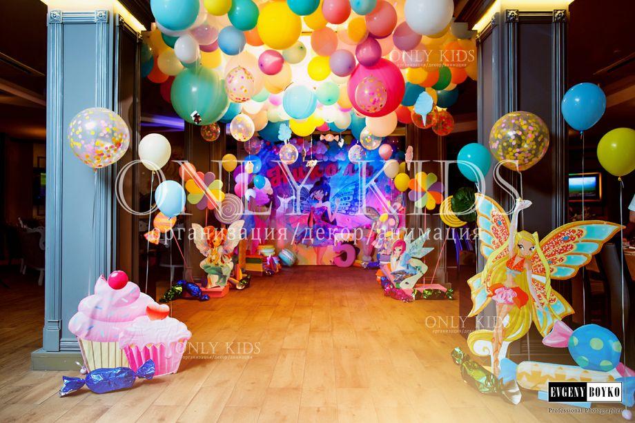 Only Kids - Декорирование Организация праздников под ключ  - Днепр - Днепропетровская область photo