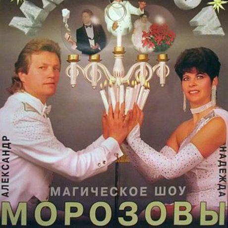 Александр Морозов - Иллюзионист , Киев, Фокусник , Киев,