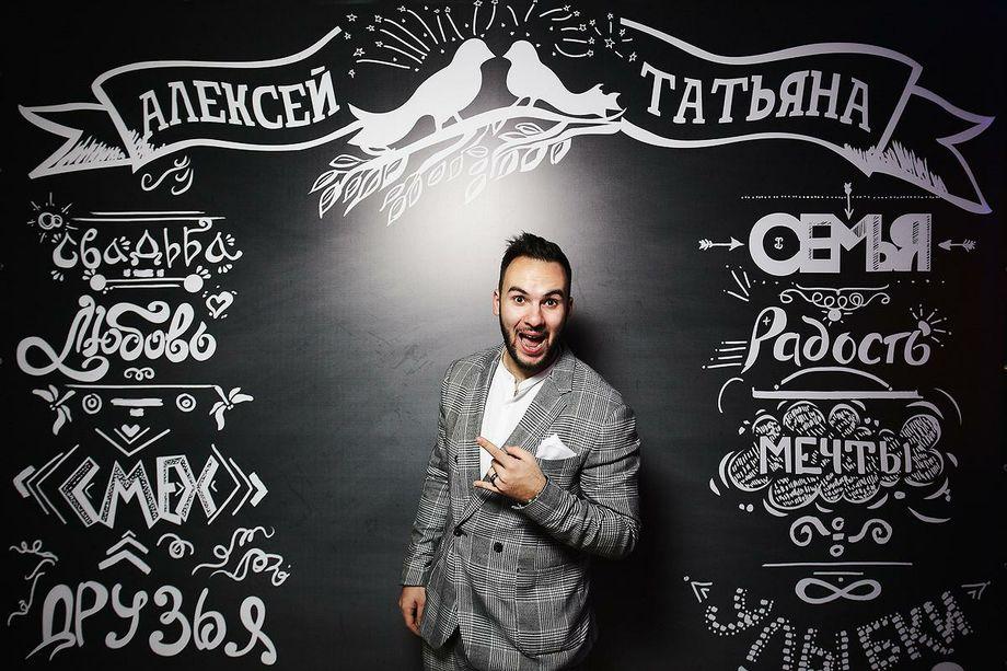Ведущий Марк Мирзоян - Ведущий или тамада  - Москва - Московская область photo