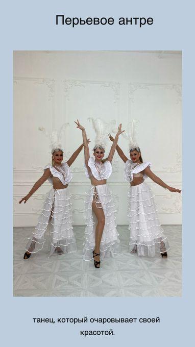Шоу-балет - Танцор  - Москва - Московская область photo