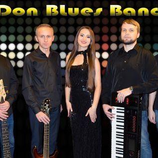 Don Blues Band - Музыкальная группа , Кропивницкий,  Кавер группа, Кропивницкий